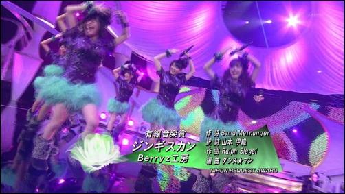 Risako00576