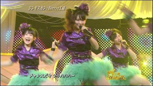Risako00586