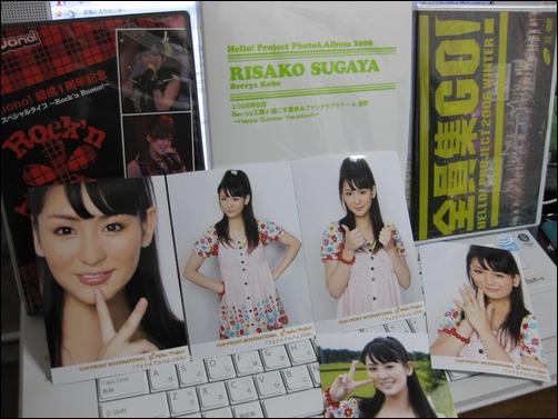 Risako00593