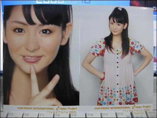 Risako00595