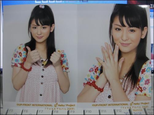 Risako00596