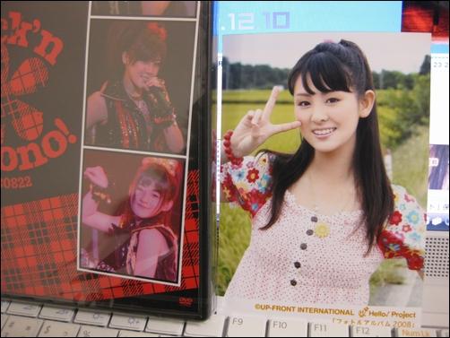 Risako00597