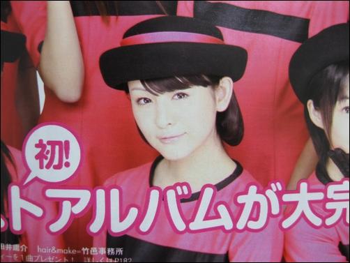 Risako00601
