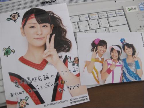 Risako00604