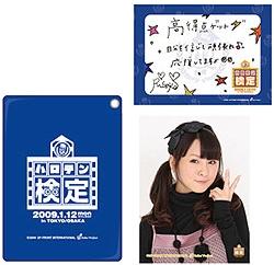 Risako00639