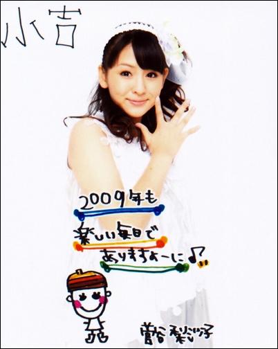Risako00642
