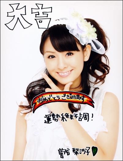 Risako00644