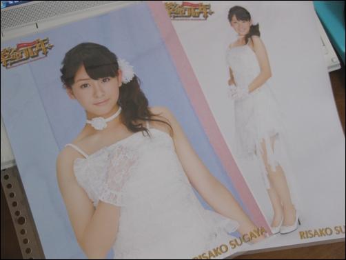 Risako00649