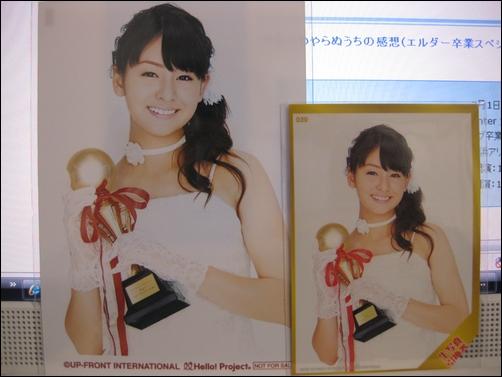 Risako00672