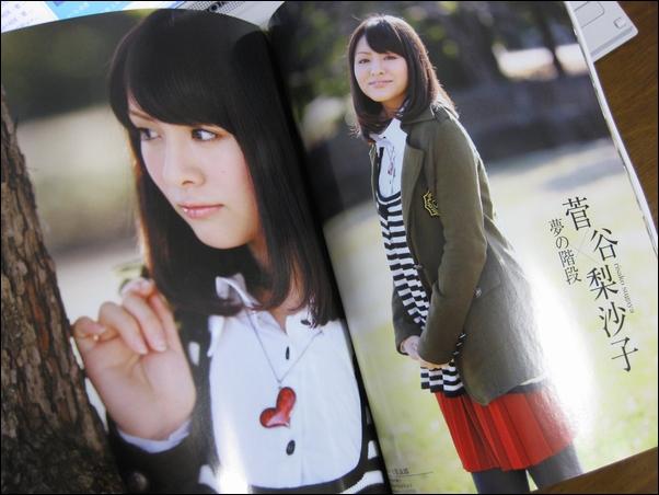 Risako00676
