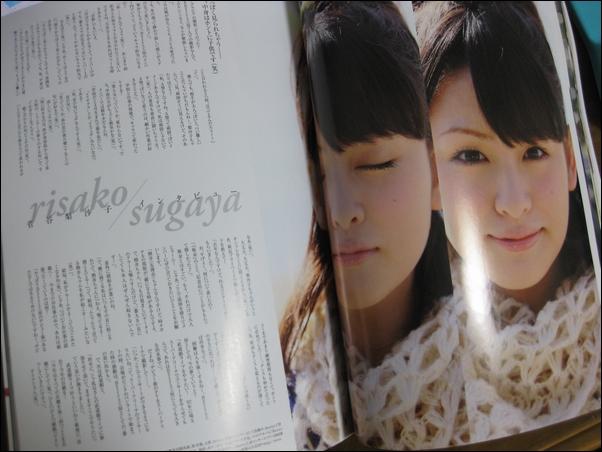 Risako00679