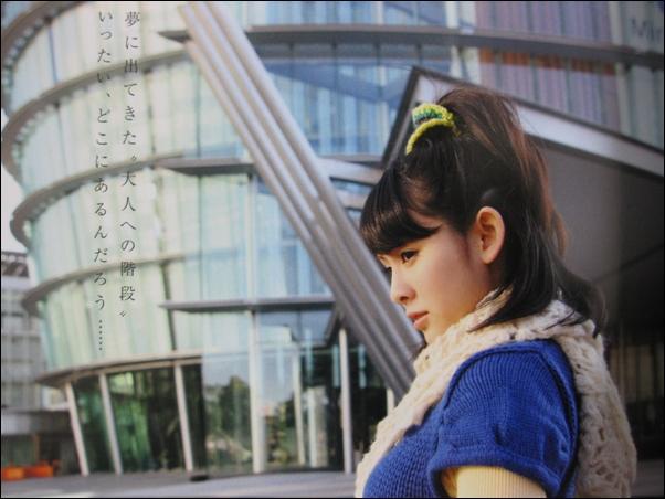 Risako00683
