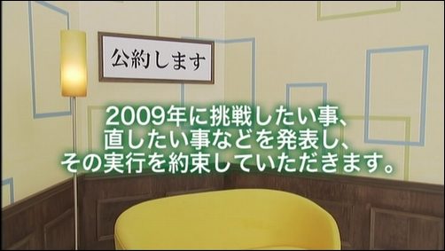 Etc00257