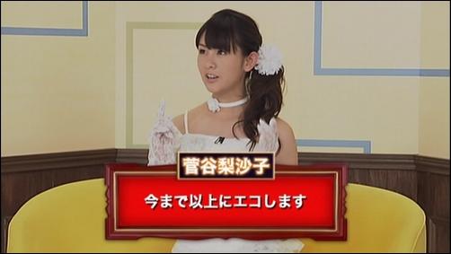 Risako00727
