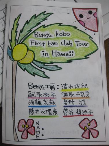 Hawaii0008