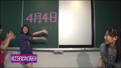 Risako00803
