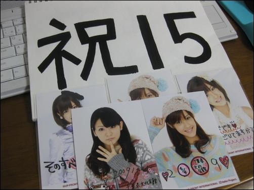 Risako00809