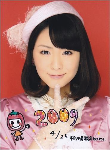 Risako00819
