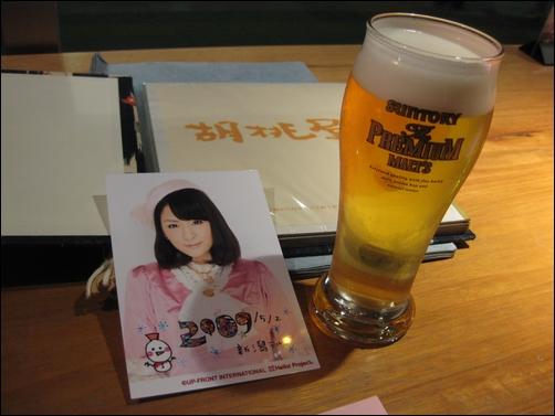 Risako00822