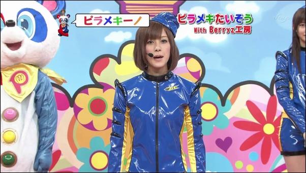 Berryz00142