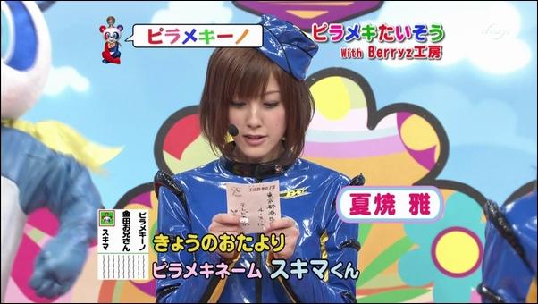 Berryz00148