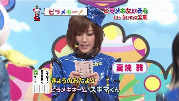 Berryz00149