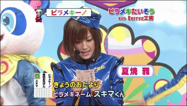 Berryz00152