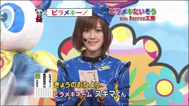Berryz00156