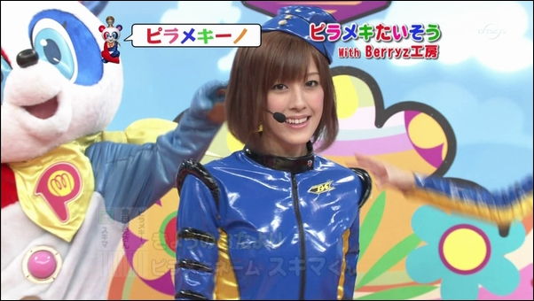 Berryz00160