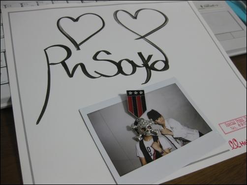 Risako00873