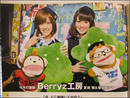 Berryz00214