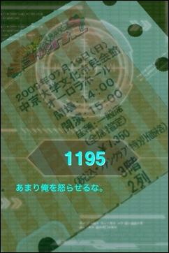 Etc00384