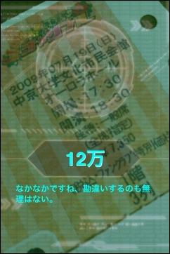 Etc00385