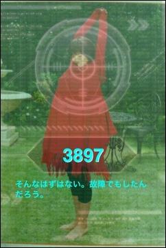 Etc00386