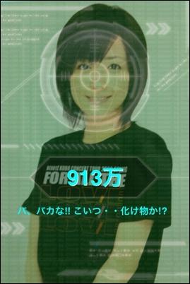 Etc00389