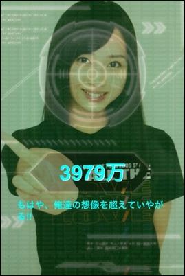 Etc00392