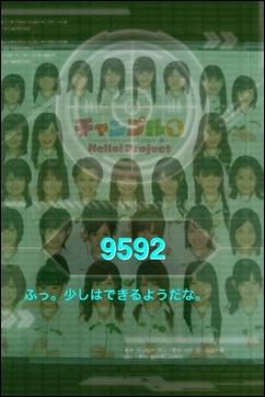 Etc00397