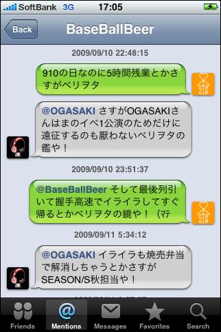 Etc00462