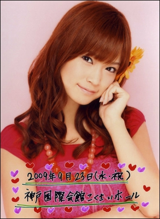Musume00102_2