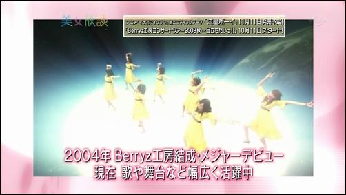 Berryz00321