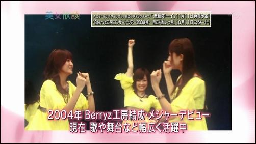 Berryz00323