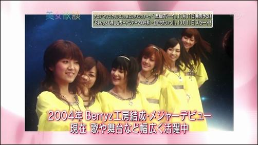 Berryz00325