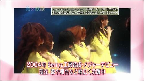 Berryz00326