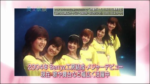 Berryz00327