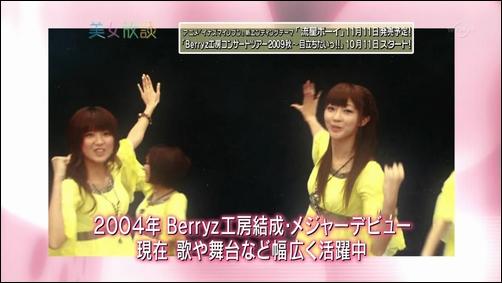 Berryz00329