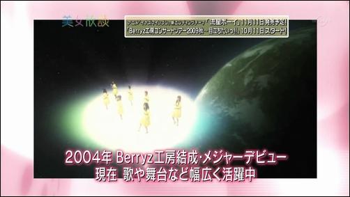 Berryz00330