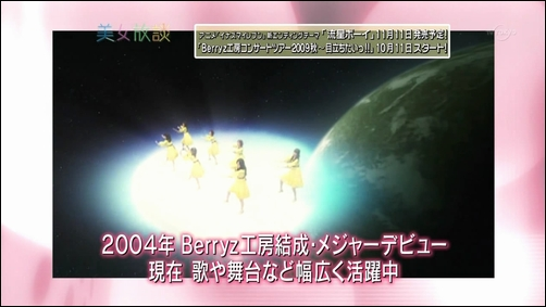 Berryz00331