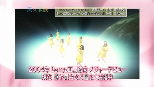 Berryz00332