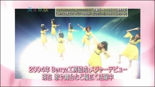 Berryz00333