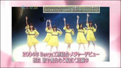 Berryz00334